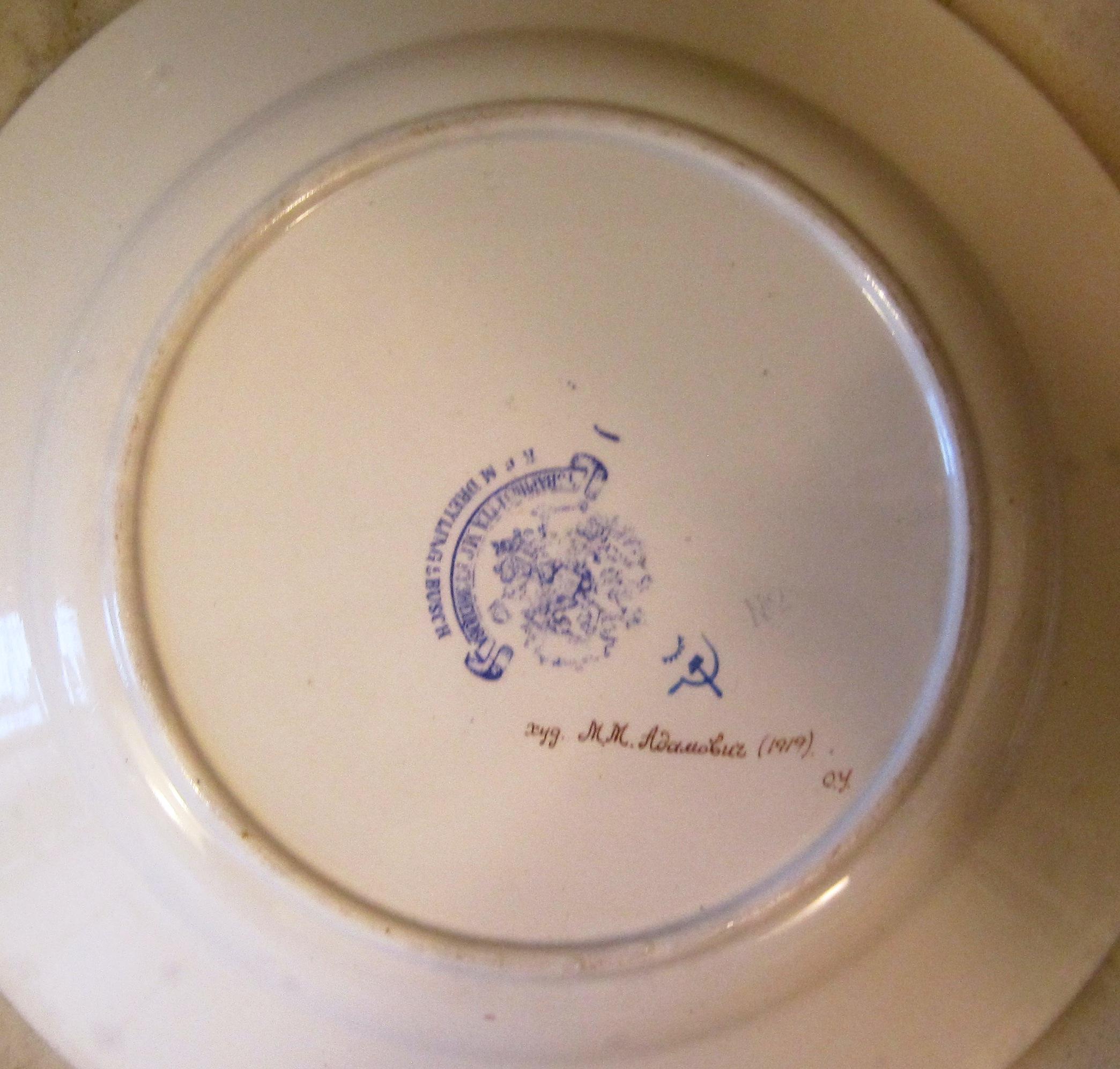 Russian Porcelain 110