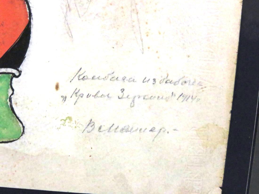 iacunchikova